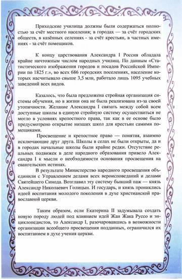 http://s7.uploads.ru/t/9mzUO.jpg