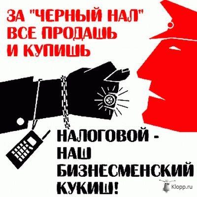 Малое предпринимательство в России, самозанятость