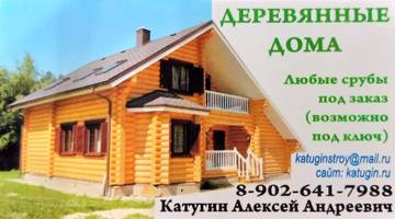 http://s7.uploads.ru/t/9qaKu.jpg
