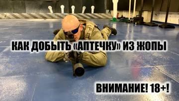http://s7.uploads.ru/t/9sKAf.jpg