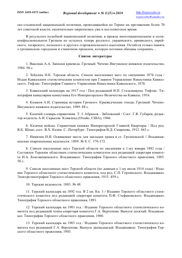 http://s7.uploads.ru/t/9sKVn.png