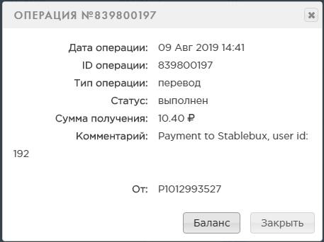 http://s7.uploads.ru/t/9xbe3.jpg