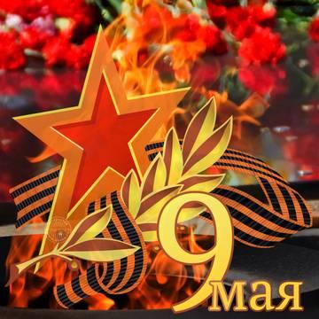 http://s7.uploads.ru/t/9xz2p.jpg