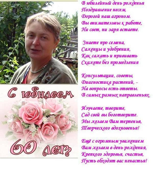 http://s7.uploads.ru/t/9yn3x.jpg