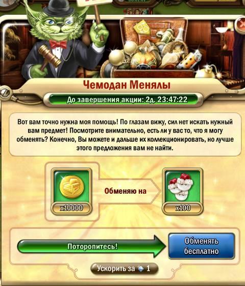 http://s7.uploads.ru/t/9zgQv.jpg