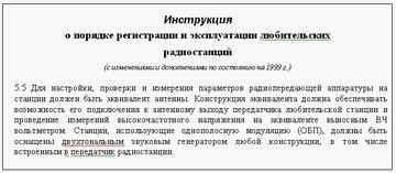 http://s7.uploads.ru/t/A2v9f.jpg