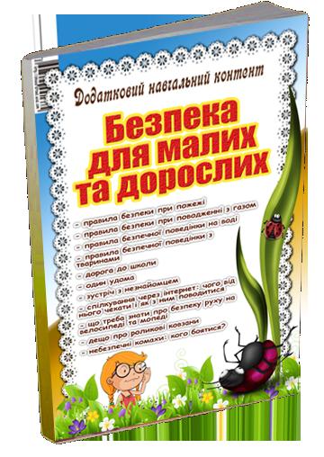 http://s7.uploads.ru/t/A3mLT.png