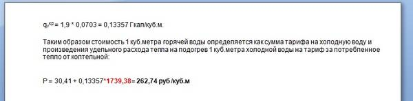 http://s7.uploads.ru/t/A4xuy.jpg