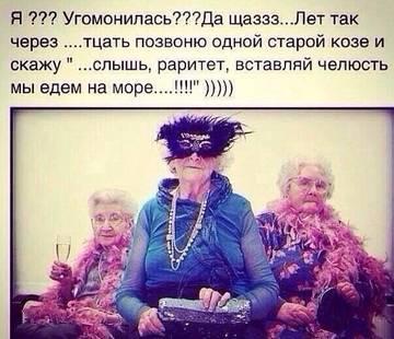 http://s7.uploads.ru/t/A8kLD.jpg