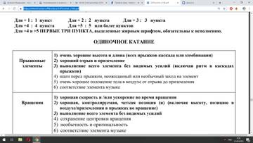 http://s7.uploads.ru/t/A9Nd1.jpg