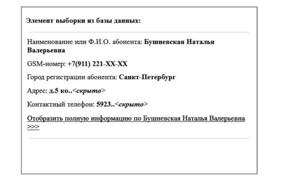 http://s7.uploads.ru/t/A9RZO.jpg