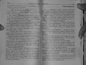 http://s7.uploads.ru/t/A9UbW.jpg