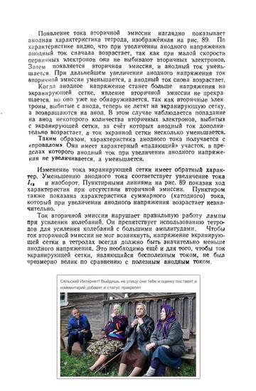 http://s7.uploads.ru/t/AB7ip.jpg