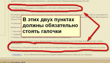 http://s7.uploads.ru/t/ABE8e.jpg