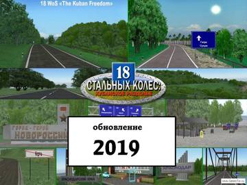 http://s7.uploads.ru/t/ADi2Q.jpg