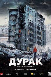 http://s7.uploads.ru/t/AGer9.jpg