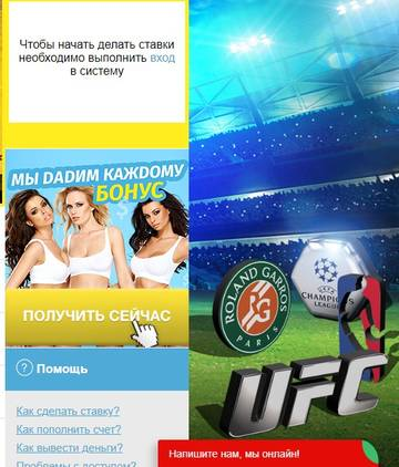http://s7.uploads.ru/t/AHrm8.jpg
