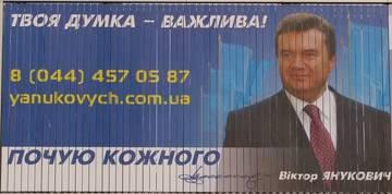 http://s7.uploads.ru/t/AIoVn.jpg