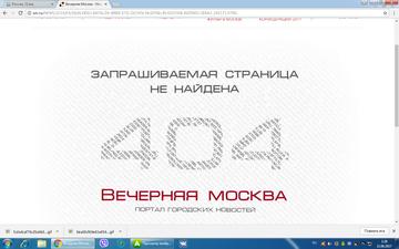 http://s7.uploads.ru/t/ALcxv.png