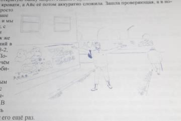 http://s7.uploads.ru/t/AMy6c.jpg