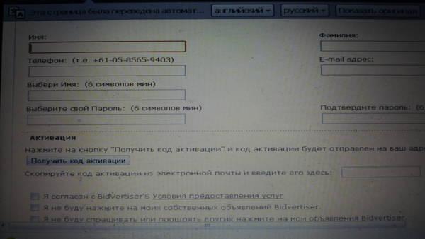 http://s7.uploads.ru/t/AR1SU.jpg