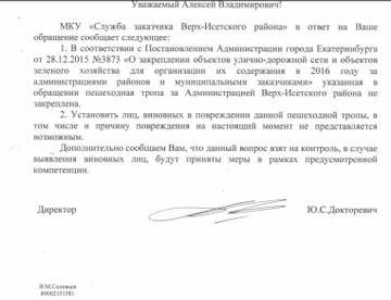 http://s7.uploads.ru/t/AREca.jpg