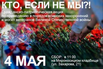 http://s7.uploads.ru/t/ARmwP.jpg