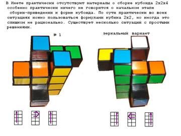 http://s7.uploads.ru/t/AU02d.jpg