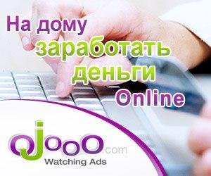 http://s7.uploads.ru/t/AU2hd.jpg