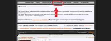http://s7.uploads.ru/t/AUNd3.jpg