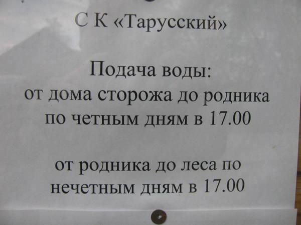 http://s7.uploads.ru/t/AUeI3.jpg