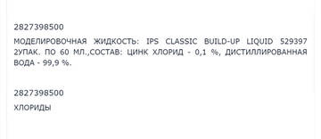 http://s7.uploads.ru/t/AUxZL.jpg