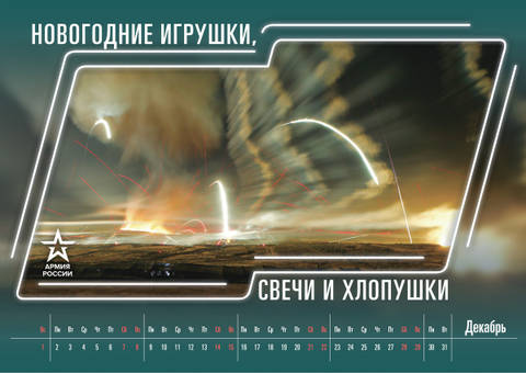 http://s7.uploads.ru/t/AZQsv.jpg