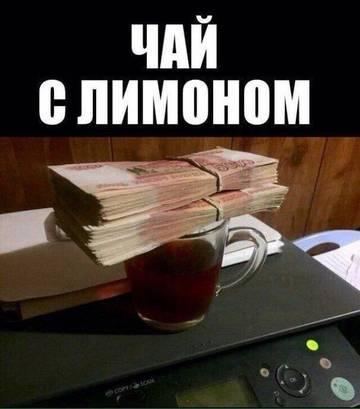 http://s7.uploads.ru/t/AaCdQ.jpg