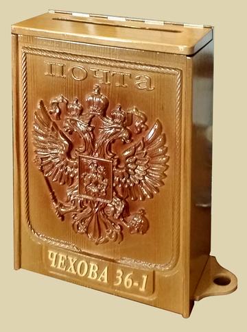 http://s7.uploads.ru/t/Ad3EJ.png