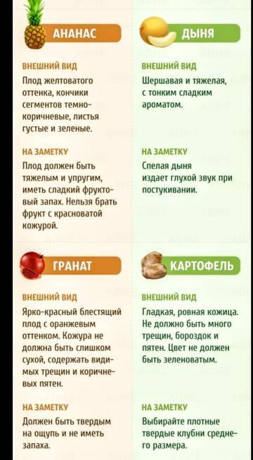 http://s7.uploads.ru/t/Ad7SP.jpg