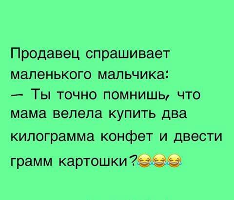 http://s7.uploads.ru/t/AhaC7.jpg