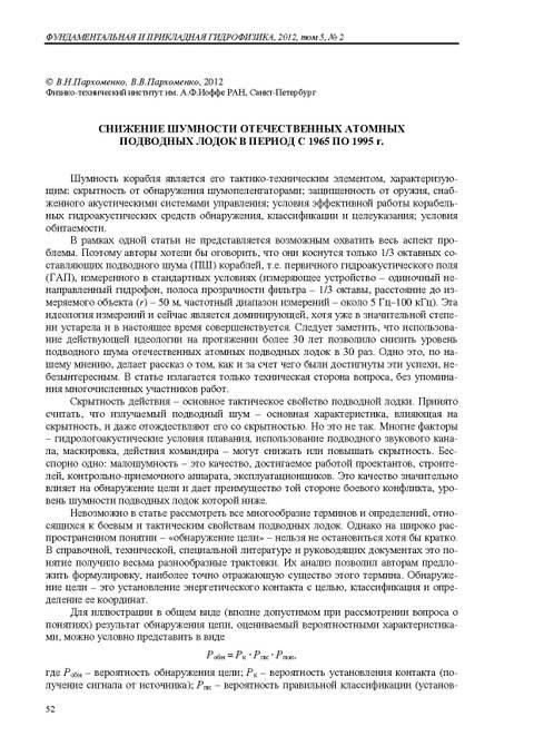 http://s7.uploads.ru/t/AhbvH.jpg