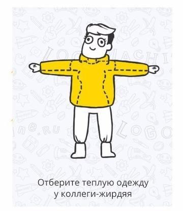 http://s7.uploads.ru/t/AiK0d.jpg