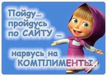 http://s7.uploads.ru/t/AlQHq.jpg