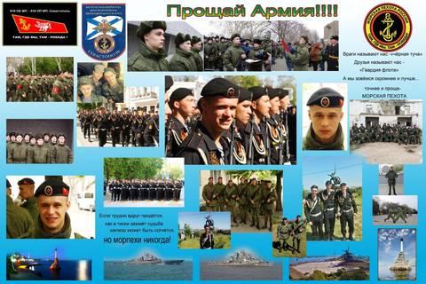 http://s7.uploads.ru/t/AmZu0.jpg