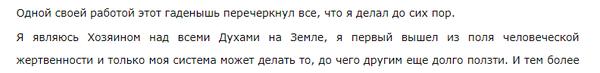 http://s7.uploads.ru/t/Amjfh.png