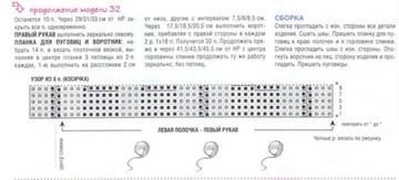 http://s7.uploads.ru/t/AnP1T.jpg