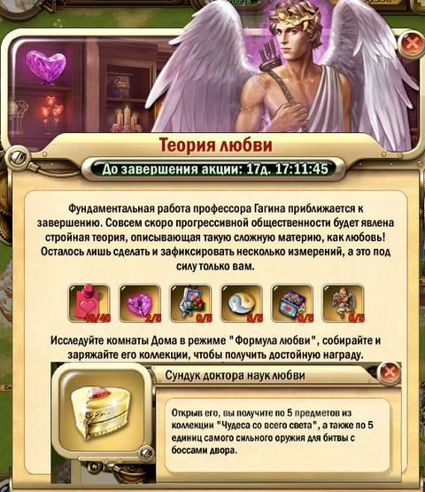http://s7.uploads.ru/t/Anpw7.jpg