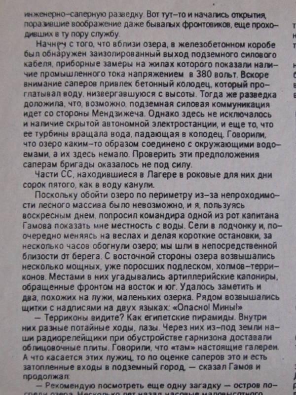 http://s7.uploads.ru/t/Ao13O.jpg