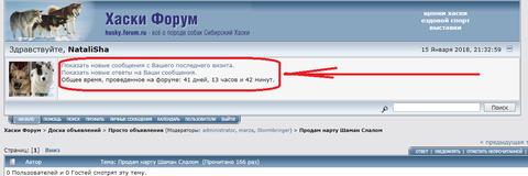 http://s7.uploads.ru/t/Apn4C.png