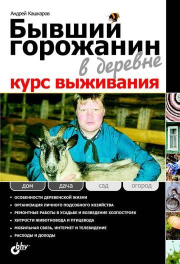 http://s7.uploads.ru/t/AquWI.jpg