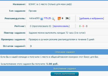 http://s7.uploads.ru/t/Ar7kC.png