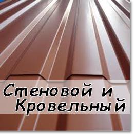http://s7.uploads.ru/t/AsXJg.png