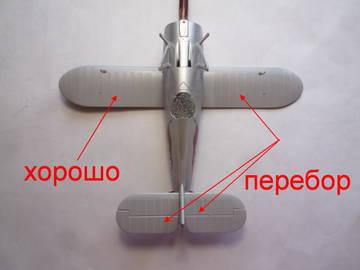 http://s7.uploads.ru/t/AtLgd.jpg